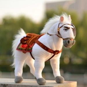 Peluche cheval Maximus de Raiponce Peluche Cheval Matériaux: Coton
