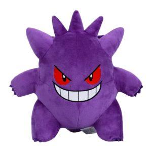 Peluche Ectoplasma grande taille Pokémon Peluche Pokemon a7796c561c033735a2eb6c: 20cm|20cm|20cm|20cm|20cm|20cm|20cm|21cm|22cm|25cm|25cm|25cm|25cm|25cm|25cm|25cm|25cm|25cm|25cm|25cm|26cm|29cm|32cm|Violet